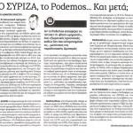 2014_11_05_O SYRIZA to Podemos kai meta_Avgi_Podemos_SYRIZA_aristera