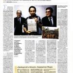 2014_12_06_Ti einai kai ti thelei to Podemos_Kefalaio_Ispania_Podemos_oikonomikos laikismos