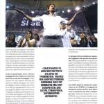 2014_12_08_Pablo Iglesias_Vima_Podemos_Ispania_Evropi_laikismos_G