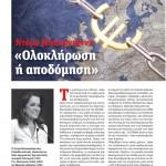 2015_01_02_Oloklirosi i apodomisi_Hot Doc_Evropi_laikismos_A