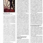 2015_01_04_O kommounistikos orizontas i isotita kai i dimokratia_Avgi_dimokratia_aristera_B