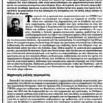 2015_01_04_Stin Ellada anavionei i elpida tis evropaikis aristeras_Epohi_Evropi_aristera_dimokratia_elit_A