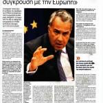 2015_01_18_Makis Voridis i psifos ston Tsipra simainei sygkrousi me tin Evropi_Ethnos_antilaikismos_Evropi_laikismos_SYRIZA