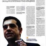 2015_01_18_Synentefxi Alexi Tsipra gia tous stoxous kai tin epomeni mera_Ethnos_Tsipras_SYRIZA_laos_C