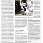 2015_03_01_To Eurogroup i symfonia kai oi prooptikes_Avgi_elliniki kyvernisi_Evropi_laos_dimokratia_C