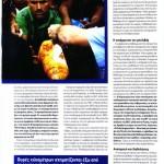 2015_03_10_Madouro o filos tou laou_Crash_Venezouela_laikismos_antilaikismos_D