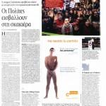 2015_03_14_Oi polites eisvalloun sti skakiera_Ta Nea_Ispania_Podemos_laiki kyriarxia_laos