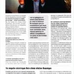 2015_03_14_Samir Amin Pexte to xarti mias genikis kai ideologikis antepithesis_Dromos tis Aristeras_Evropi_laos_SYRIZA_C