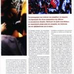 2015_04_02_Aristeri exegersi stin Evropi_Epikaira_Evropi_aristera_laikismos_laos_B