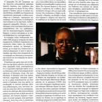 2015_04_02_Aristeri exegersi stin Evropi_Epikaira_Evropi_aristera_laikismos_laos_C