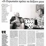 2015_04_14_Dick Pels_Efimerida ton Syntakton_laikismos_laos_Evropi_synaisthimata_laikistiki akrodexia_A