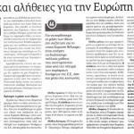 2015_04_24_Mythoi kai alitheies gia tin Evropi_Avgi_Evropi_aristera_laos