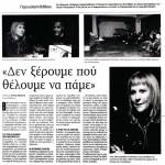 2015_04_29_Psifisame prothypourgo ena kalo paidi_Peloponnisos_antilaikismos_igetis