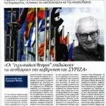 2015_05_03_Poia politiki gia tin Ellada kai tin Evropi_Vima_laikismos_antilaikismos_Evropi_laos_dimokratia_A