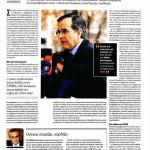 2015_05_03_Xorkizoun to dimopsifisma_RealNews_dimopsifisma_Nea Dimokratia_Samaras