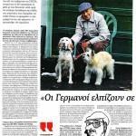 2015_05_04_Oi Germanoi elpizoun se diaspasi tou SYRIZA_Ef ton Syntakton_SYRIZA_elliniki kyvernisi_elit_A
