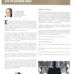 2014_09_03_Agonia gia ti mesaia taxi_Epaggelmatiko Vima_mesaia taxi_antilaikismos_elit_laos_PASOK_A