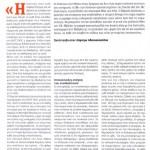 2014_09_11_To fainomeno PODEMOS kai o atypos igetis tou_HOT DOC_Ispanis_Podemos_B