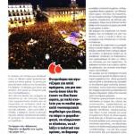 2014_09_11_To fainomeno PODEMOS kai o atypos igetis tou_HOT DOC_Ispanis_Podemos_D