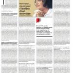 2014_09_13_Marrieta Giannakou_Free Sunday_Evropi_evroskeptikismos_dimokratia