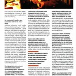 2014_09_13_Spyros Asrdachas_Dromos tis aristeras_dimokratia_laiki kyriarxia_aristera_Syriza_B