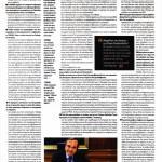 2014_09_14_I tromokratia tou SYRIZA gia ton Proedro den pernaei_Samaras_Realnews_mnimonio_Nea Dimokratia_E