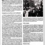 2014_09_14_Zimoseis sti galliki aristera_Epohi_Gallia_Front de Gauche_laikismos