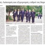 2014_09_16_Samaras Laikismos kai extremismos exthroi tis dimokratias_Kathimerini_Samaras_laikismos_antilaikismos_dimokratia_akra