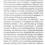 2014_09_27_Na allaxoume lao_O dromos tis aristeras_laos_metadimokratia