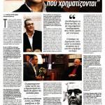 2014_10_18_Koutsoumpas na mas poun poioi ta dinoun se SYRIZA ND_Parapolitika_KKE_laos_laikismos