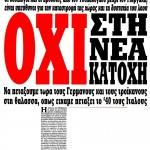 2014_10_29_Oxi sti nea katoxi_Kontranews_laikismos_elit_mme_laiki dexia_A