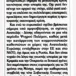 2015_05_10_70 xronia meta_To Vima_Evropi_antilaikismos