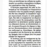 2015_05_24_O symvivasmos i rixi kai o laikismos_Vima_antilaikismos_Evropi_B