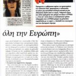 2015_05_27_Synentefxi Suzan Watkins_ef ton Syntakton_Evropi_SYRIZA_dimokratia_B