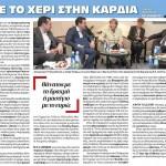 2015_06_03_Thanatos me ti draxmi i mastigio me to evro_Dimokratia (ef)_antilaikismos_SYRIZA