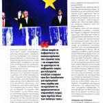 2014_06_05_I alli Evropi pou mporei_Hot Doc_Evropi_aristera_laikismos_C