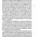 2014_06_22_O kaloproairetismos_Avgi_laikismos