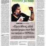 2014_06_28_Slavoi Jijek_Ef ton syntakton_laos_Evropi_dimokratia_syriza_A