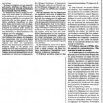 2014_07_07_I aristera exei elleimma dimokratias_Epoxi_PODEMOS_Ispania_aristera_dimokratia_laikismos_laos_B