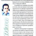 2014_07_26_O kakos laikismos_Press_laikismos_antilaikismos