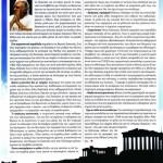 2014_08_28_Mystiko daimonia_Epikaira_antilaikismos_laikismos